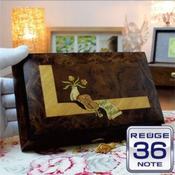 瑞士伯爵REUGE36音榆核桃木质八音盒音乐盒创意特别礼物商务礼品高品质