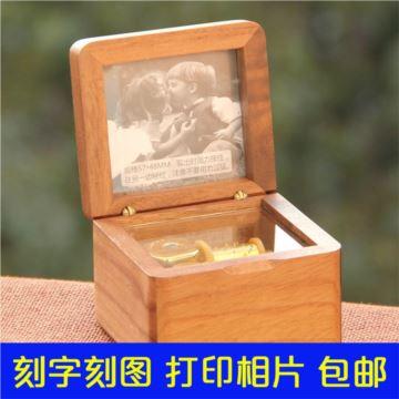 Sankyo木质音乐盒八音盒天空之城送男女生日创意礼物印照片DIY刻字