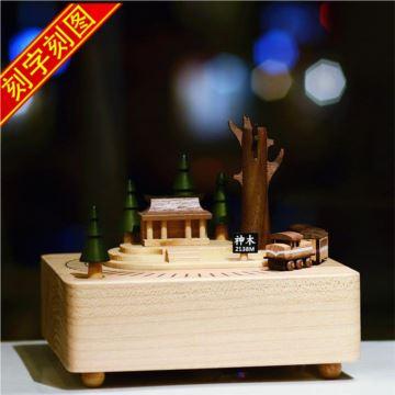 Jeancard枫木木质阿里山小火车旋转八音盒音乐盒情人节生日创意礼物刻字