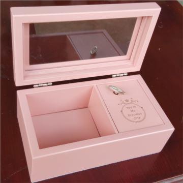 韵升18音木质烤漆首饰盒八音盒音乐盒创意生日情人节礼物 DIY刻字