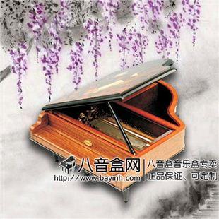 韵升正品雷曼士78音原木钢琴八音盒音乐盒Y78M8高档创意送女生日礼物