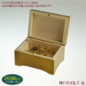 日本进口Sankyo18音高档木质首饰盒八音盒音乐盒创意生日礼物送男女友