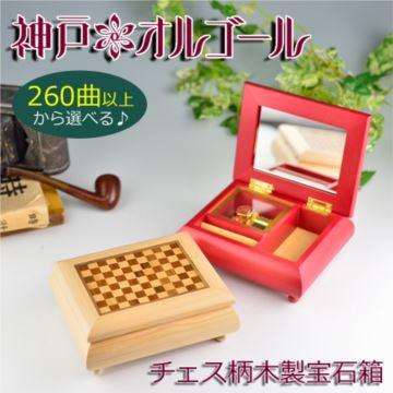 日本进口Sankyo18音木质珠宝盒八音盒音乐盒创意生日结婚礼物送女友