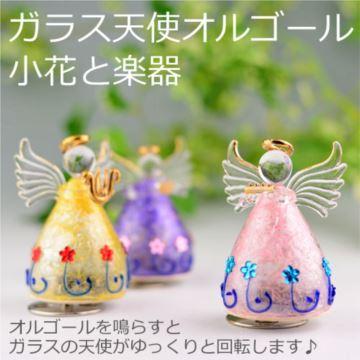 日本进口Sankyo18音旋转玻璃天使八音盒音乐盒创意生日结婚礼物送男女生