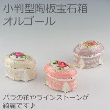 日本进口Sankyo18音合金珠宝盒八音盒音乐盒创意生日礼物送男女朋友