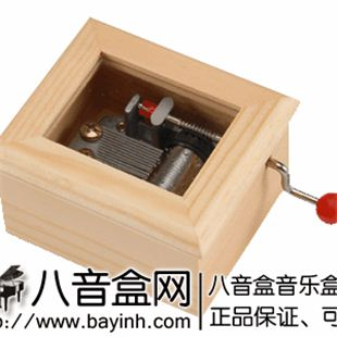 韵升正品至音源18音手摇八音琴八音盒音乐盒 YH2M3