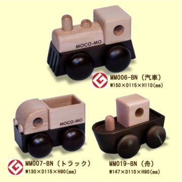 日本进口Sankyo18音天然木质移动发声八音盒音乐盒创意生日礼物送孩子