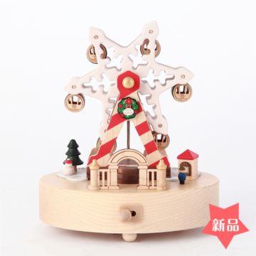 Jeancard台湾木质旋转摩天轮八音盒音乐盒创意圣诞节情人节礼物限量版