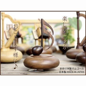 日本进口sankyo18音音符木质八音盒音乐盒创意结婚生日礼物送男女生