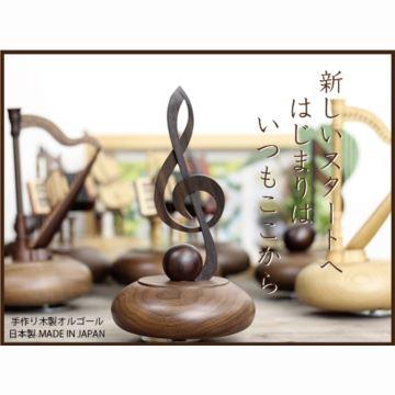 日本进口sankyo18音木质音符八音盒音乐盒创意结婚生日礼物送男女生