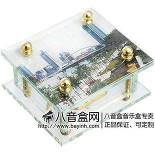 雷曼士18音音乐盒八音盒YB8L3A创意送男女生日礼物精品可定制天空之城