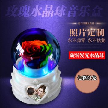 ILOVEST永生花旋转带灯水晶球八音盒音乐盒创意结婚生日情人节礼物送女生