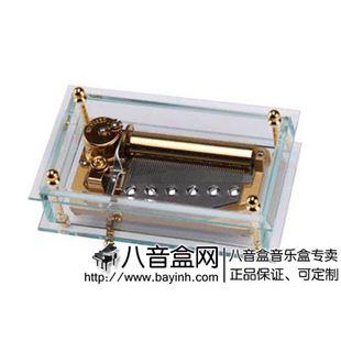 雷曼士50音音乐盒八音盒Y50B1L4高档创意商务送领导礼物精品可定制收藏